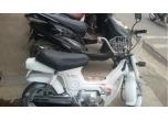 Little motobike