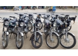 Motobiker