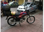 110 cc Honda Win For Sale